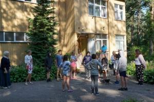 Vasaras nometnē